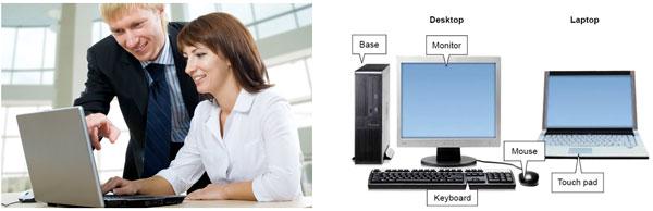 კომპიუტერის კურსები